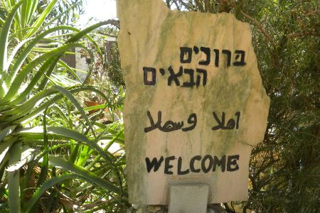 Welcome Sign in Israel